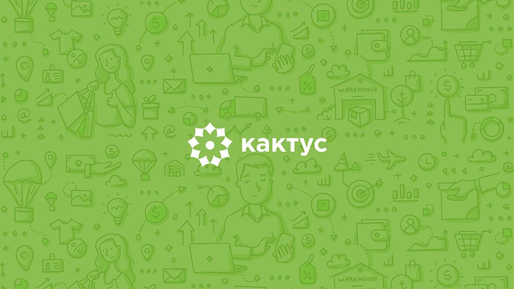 Как Кактус работает с маркетплейсами