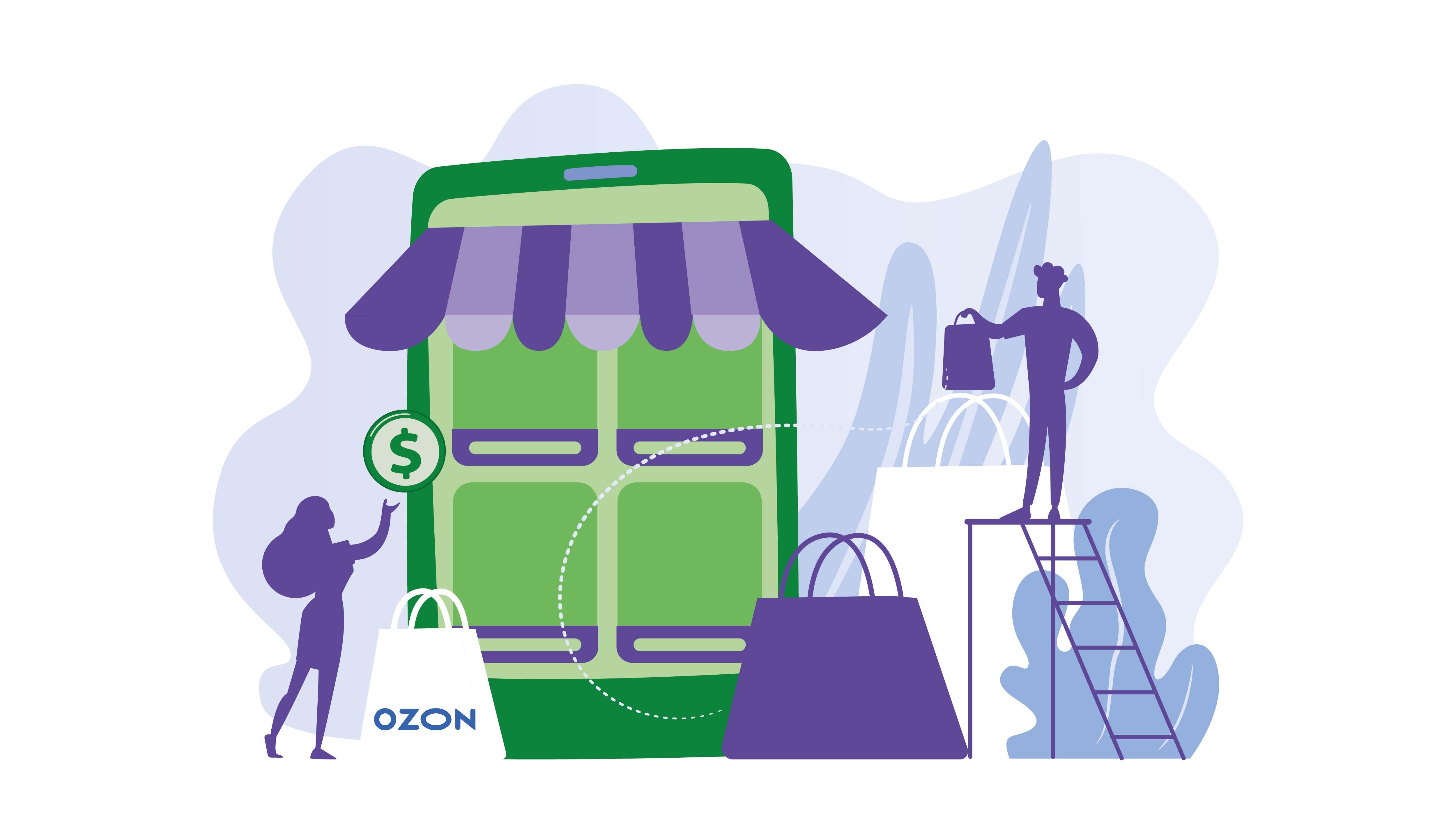 Ozon: требования маркетплейса к карточке товара