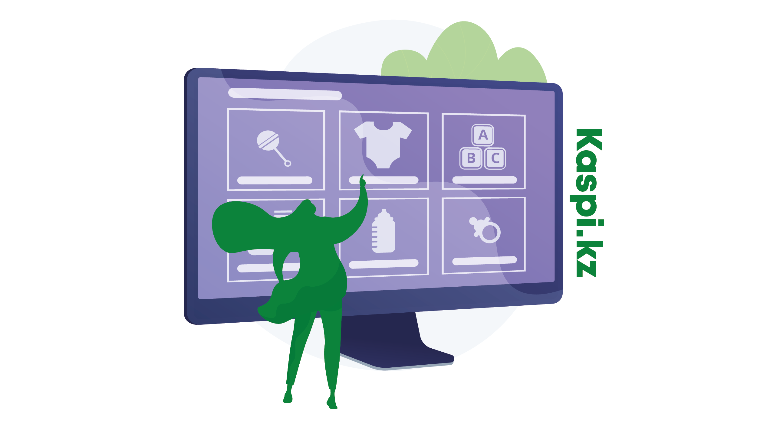 Обзор маркетплейса Kaspi.kz: что и как продавать на главной площадке Казахстана