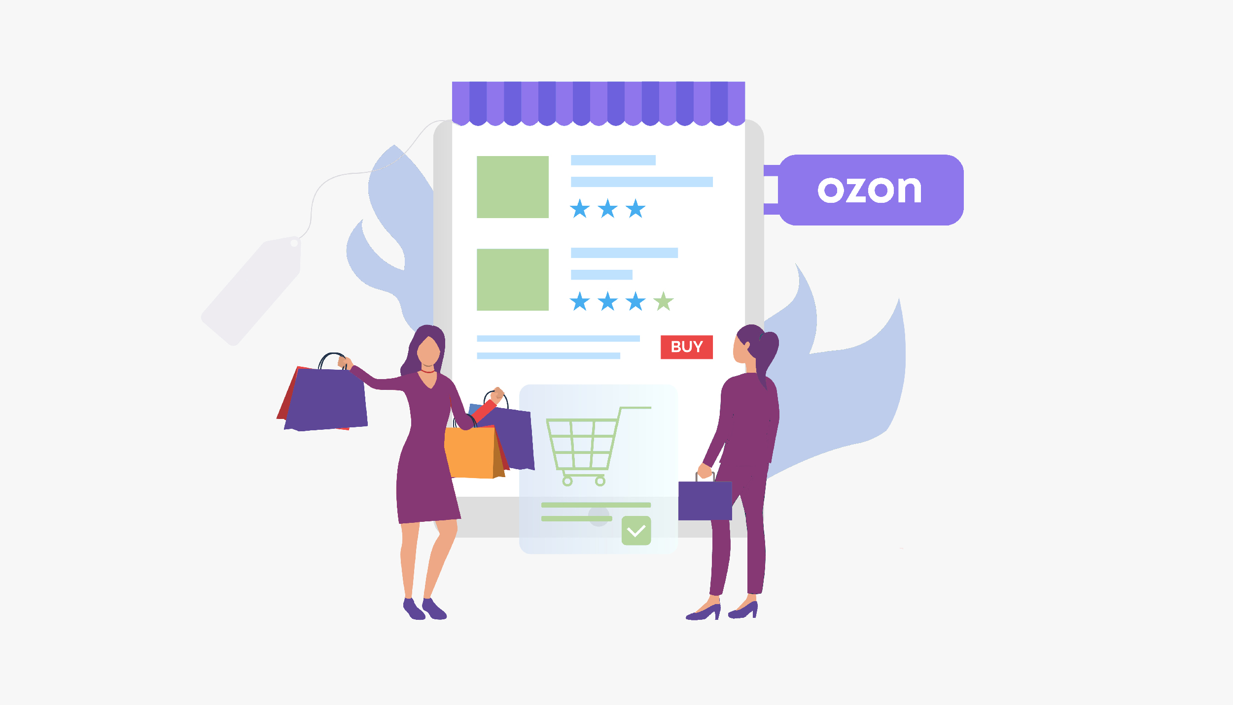 Карточка товара Ozon: создание, оформление — пошаговая инструкция