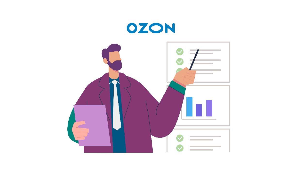 Как продавать на Ozon