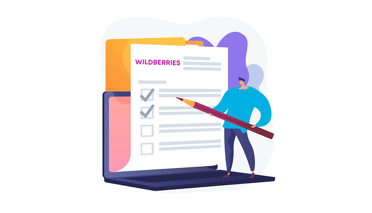Сертификаты для Wildberries, декларации соответствия, отказные письма: зачем нужны, где взять, что можно продавать без сертификатов